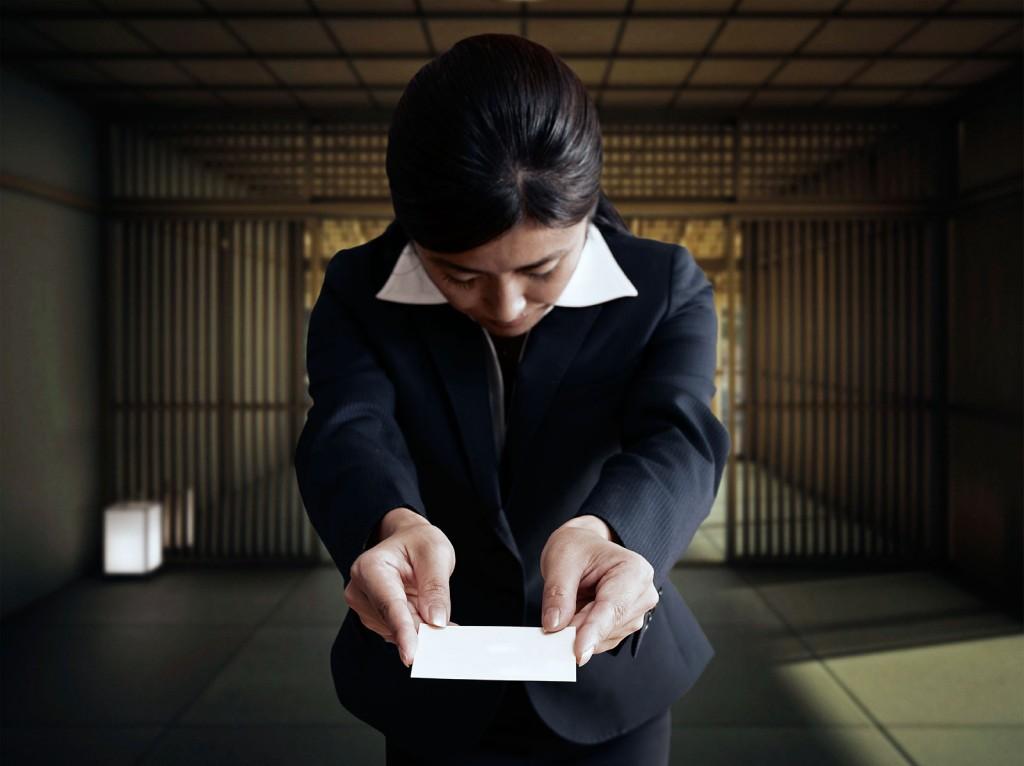 cartea de vizita in Japonia