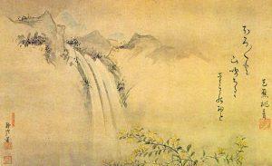 Haiku de Matsuo Bashō ©wikipedia