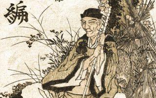 Portretul lui Bashoo în viziunea artistului japonez Hokusai ©wikipedia