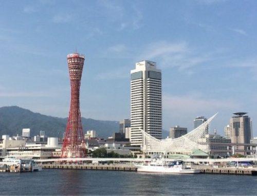 Kobe, sau povestea unui oraș reinventat
